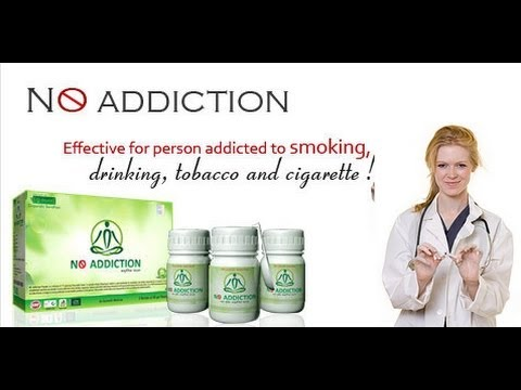 Call 08307894396 No Addiction