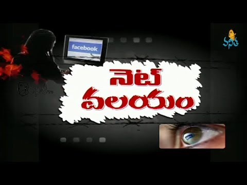 The Effects of Internet Addiction – నెట్ వలయం । Voice of Vanitha